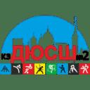 Лого ДЮСШ 2 | Луцк