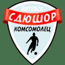 Лого СДЮШОР Комсомолец | Витебск