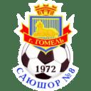 Лого СДЮШОР 8 | Гомель