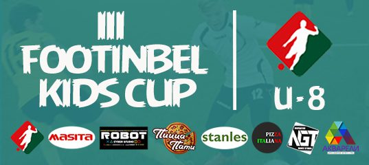 III FOOTINBEL KIDS CUP U-8 v3